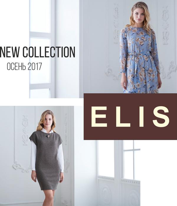 7453d6954ae Встречайте! Новая коллекция ELIS и LALIS Осень 2017 уже в магазинах SAVAGE!  Особая элегантность